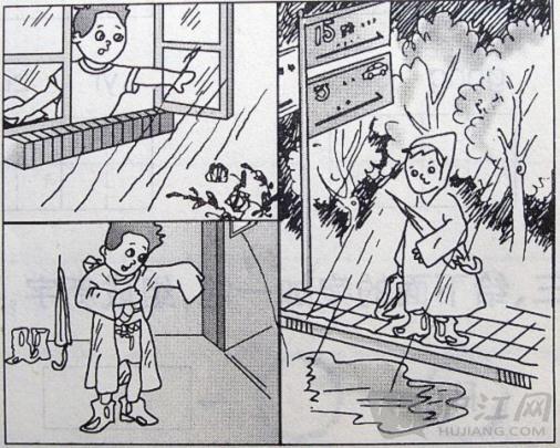 """提着篮子上街买菜去了。   过了一会儿,天空中乌云密布,电闪雷鸣。小明吓了一跳,他赶紧跑到窗前一看,外面下起了倾盆大雨。小明担心地想:""""妈妈出去没有带伞,淋了雨会感冒生病的,我得马上给她送伞去!""""想到这里,他拿起雨伞,自己也撑了一把伞,大步流星地向菜场跑去。   外面的雨下得真大呀,雨点密密地斜织着,天地间像挂了无比宽大的珠帘。忽然,小明看见一个熟悉的身影,那是妈妈!只见她一手挎着菜篮,一手护着头,急匆匆地跑着。小明赶紧喊:""""妈妈,妈妈,我给你送伞来了!""""妈"""